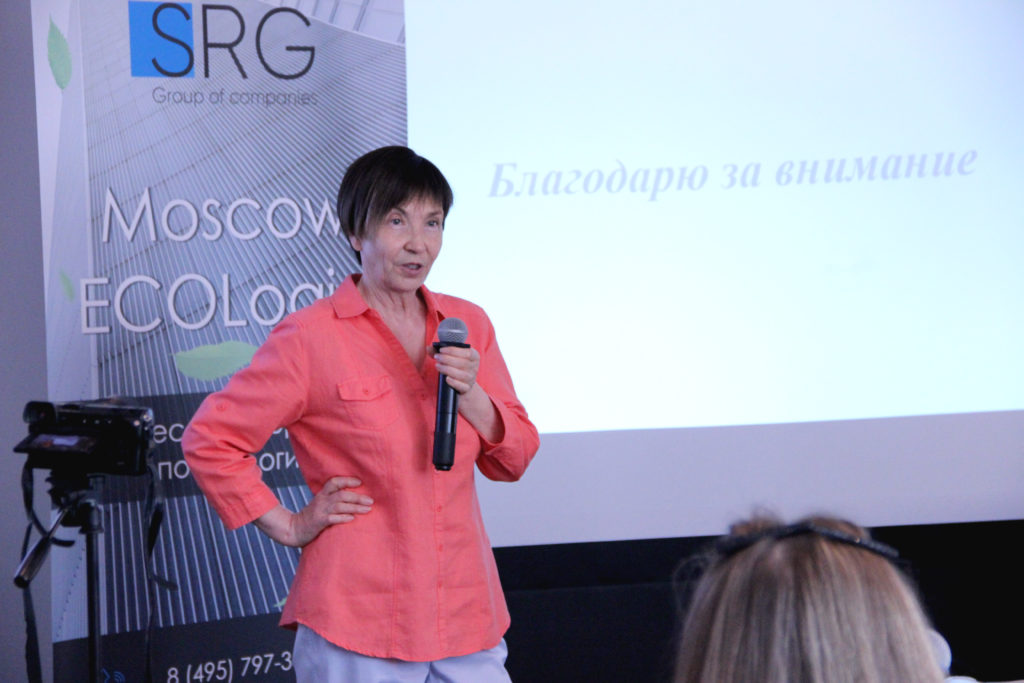 Moscow ECOlogic