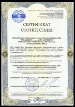 Сертификат соответствия реестру добросовестных исполнителей